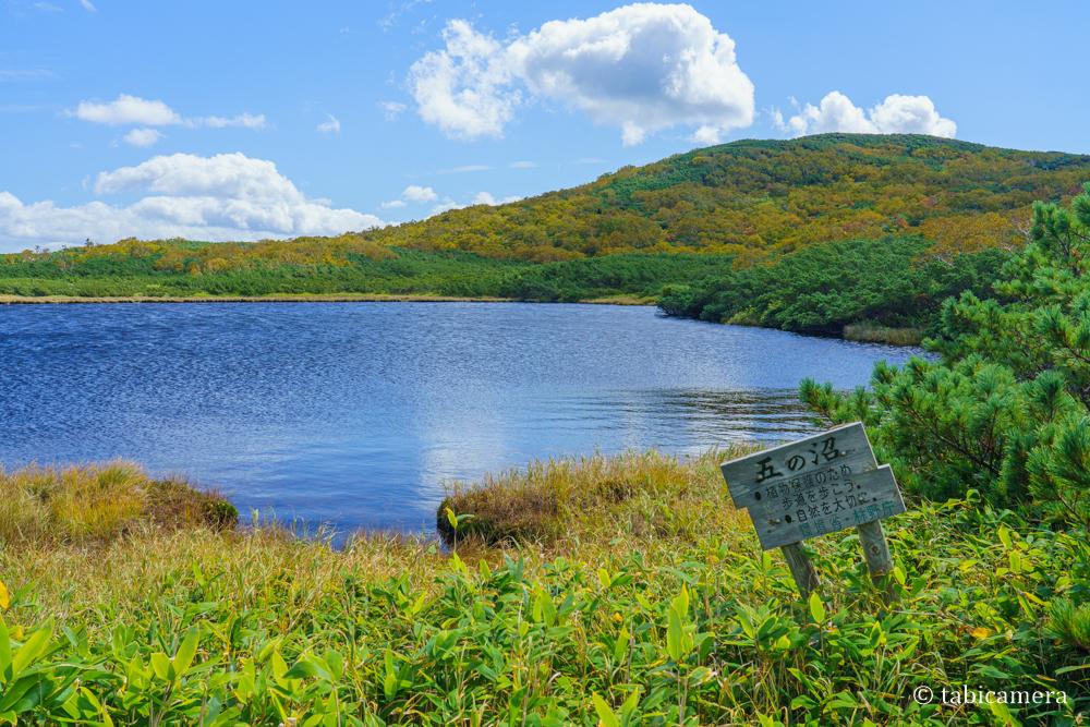 秋の紅葉の羅臼湖 五の沼