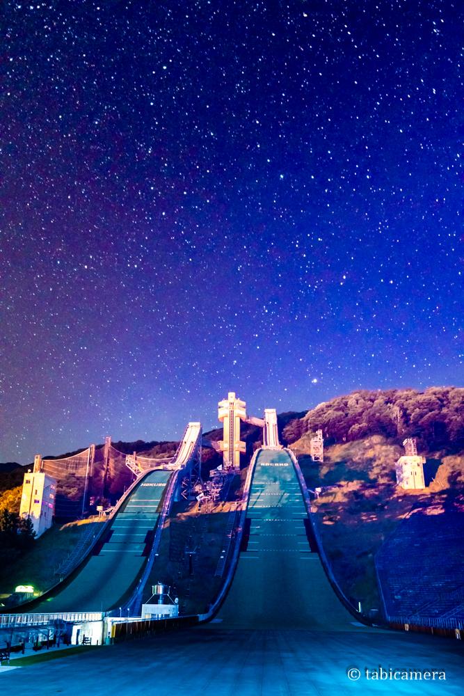 白馬ジャンプ台星景