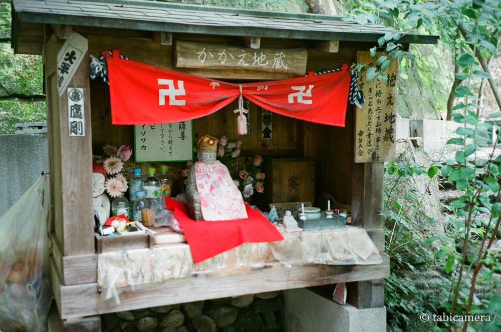 安芸の小京都の広島竹原お抱え地蔵