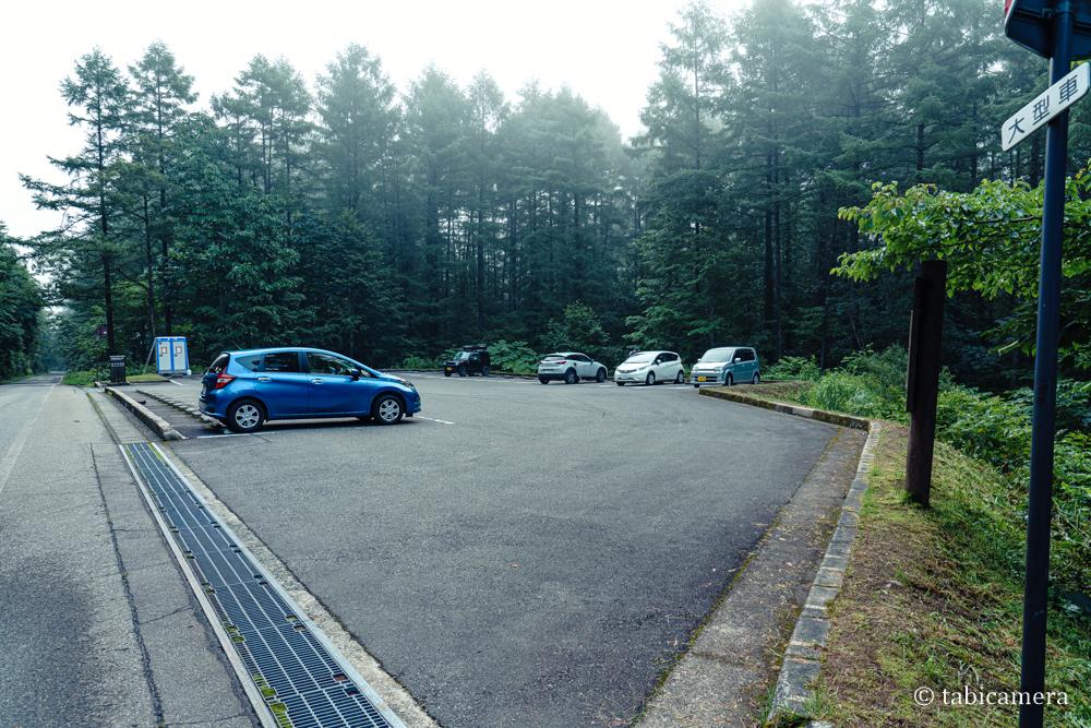 雄国山 登山口 駐車場